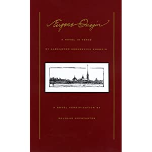 Amazon.com: Eugene Onegin: Translation By Douglas R. Hofstadter ...