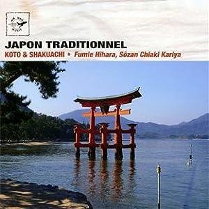 Musique traditionnelle asiatique 41PHnBDRmwL._SL500_AA300_