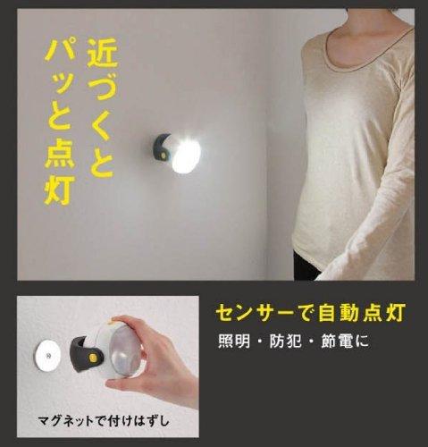 Amazon: LEDどこでもセンサーライト  ムサシ RITEX 「自由に曲がる三脚で様々な場所に取付可能! 」 ASL-090