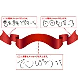 ももいろクローバーZ 公式グッズ 百田夏菜子 生誕記念ハチマキ&メッセージカード