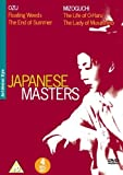 echange, troc The Japanese Masters Collection [Import anglais]
