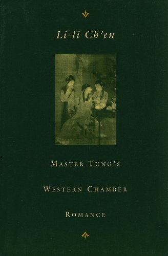 Master Tung's Western Chamber Romance (Tung Hsi-Hsiang...