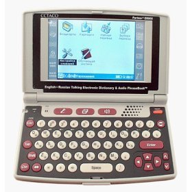 Ectaco E15C800 Multilingual Talking Electronic Dictionary and Audio PhraseBook