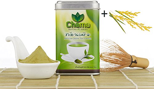 Japanese Roasted Rice Green Tea Powder Genmai Green Tea Powder 1.76 Oz (50G)