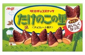 Meiji - Takenoko No Sato (Chocolate Coated Bamboo Shoot Shaped Cookies) 2.96 Oz.