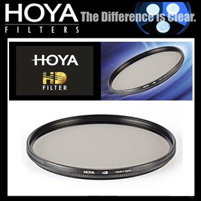 Hoya 77mm Circular Polarizer HD Hardened Glass 8-layer Multi-Coated Filter