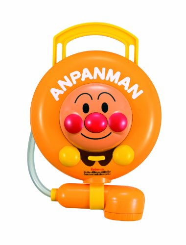 Shower Anywhere Anpanman