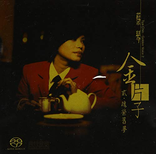 SACD : TSAI CHIN - Golden Voice Vol. 2