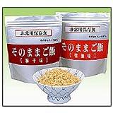 そのまま食べれる防災ご飯 (梅干味、醤油味 各50袋)