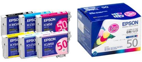 EPSON インクカートリッジ(6色セット) IC6CL50