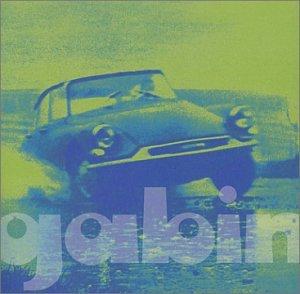Gabin - Caf� Del Mar, Volumen Veintitres - Zortam Music