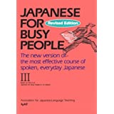 Japanese for Busy People: v.3: Vol 3by The Association for...