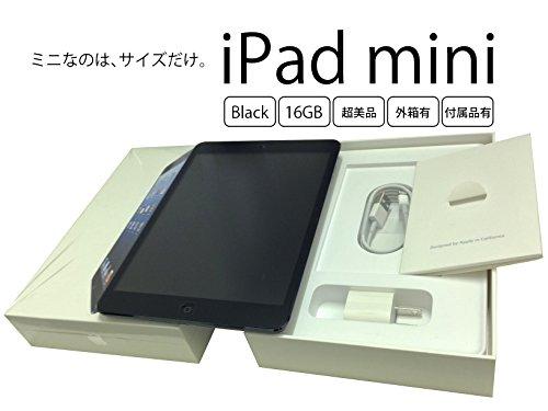 iPad mini 16GB Wi-Fiモデル ブラック&スレート MD528J/A