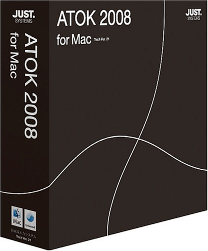 ATOK 2008 for Mac 通常版