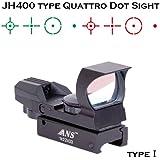 ANS Optical ドットサイト ダットサイト JH400遮光型 コンパクト4種マルチレティクル レッド・グリーン 遮光モデル