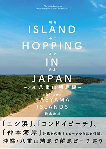 ネタリスト(2019/07/19 16:00)石垣島のラーメン店を「日本人お断り営業」に追い込んだ観光公害の深刻