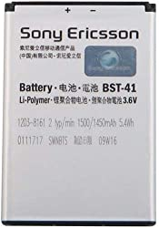 Sony Ericsson BST-41/BST41/1203-8161/12038161 Battery for Xperia X1 X10 Original OEM - Non-Retail Packaging - White