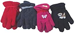 Four Pairs Mongolian Fleece Bubu Gloves for Ages 6-12 Months