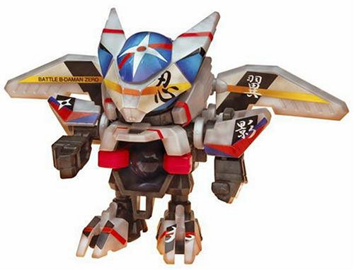 B-Daman Battle Basic Figure: Wing Ninja - 1