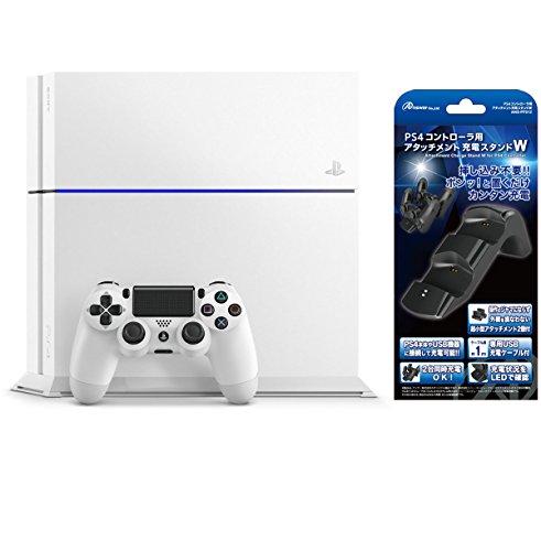 PlayStation 4 グレイシャー・ホワイト (CUH-1200AB02) 【Amazon.co.jp限定特典】アンサーPS4コントローラ用 アタッチメント充電スタンドW