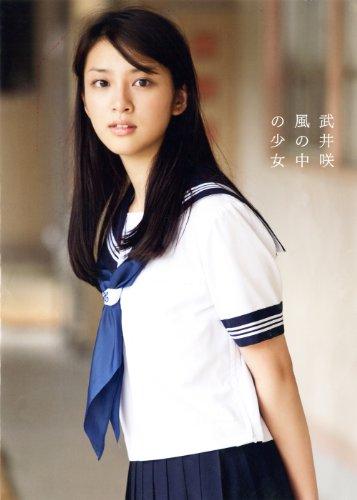 武井咲、TAKAHIRO(EXILE)と結婚 〜ドラマ共演がきっかけ、妊娠3ヶ月