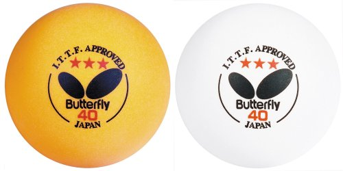 New Butterfly ITTF Aproved 3-Star 40mm Table Tennis Balls (12-Pack)
