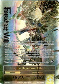 force-of-will-x1-card-arla-the-winged-lord-arla-the-hegemon-of-the-sky-skl-001j-full-art-r-the-seven