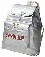 防炎協会認定 リュック型非常持出袋