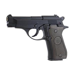 マルシン工業 6mmBB固定スライドガスガン M84 ブラックABS 【ベレッタ 18才以上用】