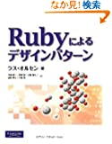 RubyfUCp^[
