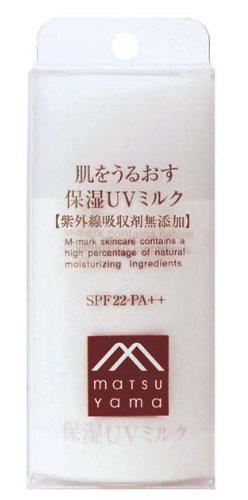 M mark 肌をうるおす保湿UVミルク 30ml エムマーク 松山油脂 UV乳液
