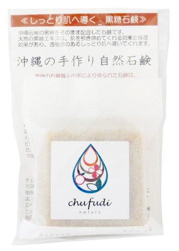 沖縄みやげ 沖縄 お土産)黒糖石鹸