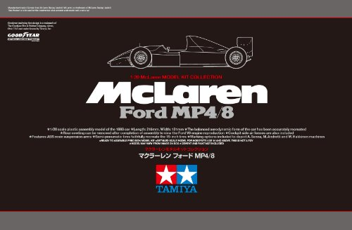 Mastab-120-limitierte-Auflage-McLaren-MP4-Ford-8-25172