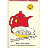 img - for The Chinese Kosher Cookbook book / textbook / text book