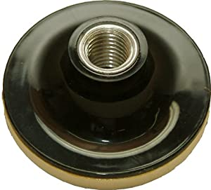 2-3/4 Velcro Backing Plate