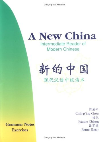 A New China (Two Vol. Set)