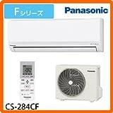パナソニック 10畳用 2.8kW エアコン Fシリーズ CS-284CF-W-SET クリスタルホワイト CS-284CF-W+CU-284CF