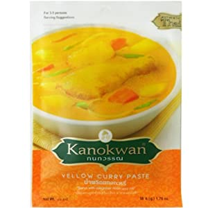 yellow curry paste kaeng ka ree thai authentic herbal