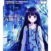 TVアニメ 神様のメモ帳 キャラクターソング