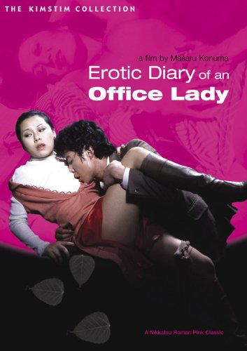 Erotic Diary of an Office Lady [DVD] [1977] [Region 1] [US Import] [NTSC]