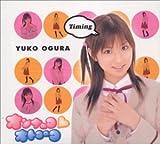 オンナのコ オトコのコ(初回)(DVD付)