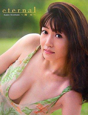 eternal 陽光―細川ふみえ写真集
