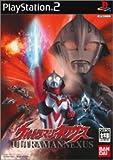 echange, troc Ultraman Nexus[Import Japonais]