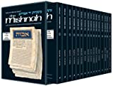 img - for Yad Avraham Mishnah Series: Seder Tohoros - Personal Size slipcased 16 Volume Set book / textbook / text book