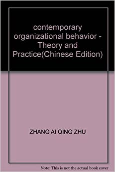contemporary organizational behaviour Free essay: organisational behaviour term paper challenges   managers & employees today in relation to the modern theory of.