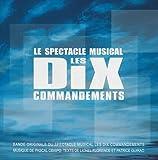 スペクタクル・ミュージカル「十戒」オリジナルキャストを試聴する