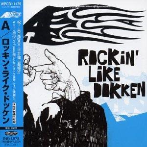 A (band) - Дискография (1997-2005)