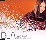 BoA「JEWEL SONG」