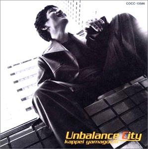 Unbalance City