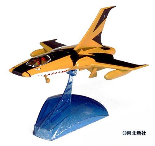 Black Tiger Yamato (Plastic Model) - 1
